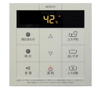 noritz_auto_rc_02.jpg